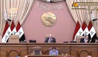 استقالة المفوضية العليا للانتخابات في العراق