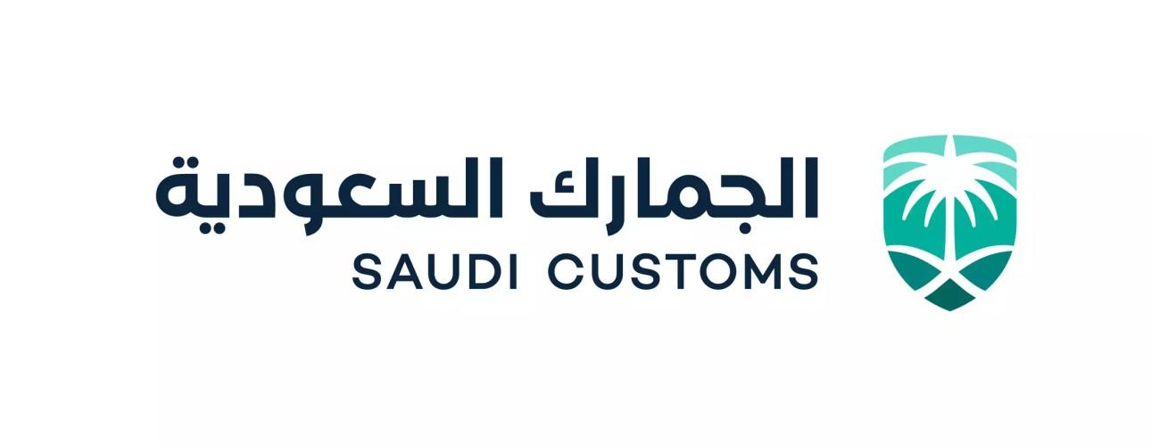 الجمارك السعودية تضبط أكثر من 14 مليون حبة كبتاجون مخبأه داخل ألواح خشبية
