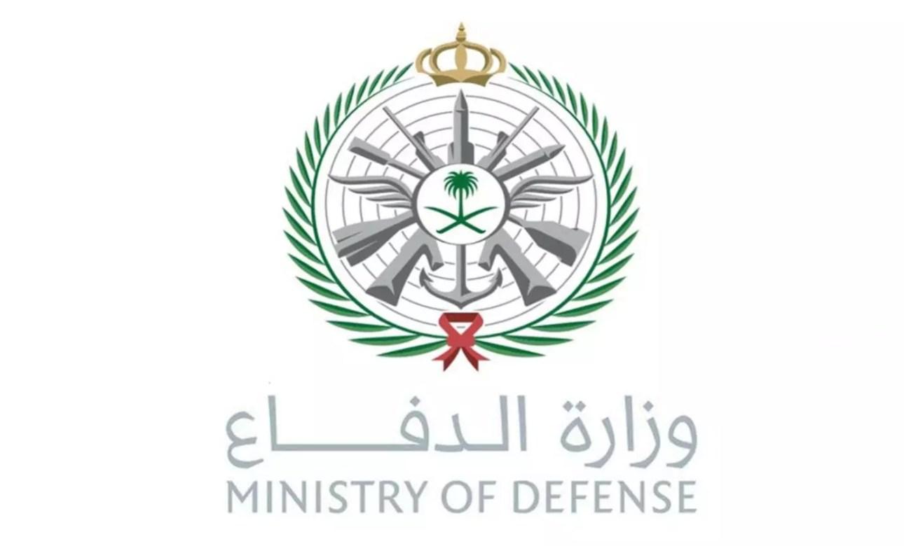 رابط بوابة التجنيد الموحد 1442 tajnid لقبول الرجال والنساء وزارة الدفاع السعودية