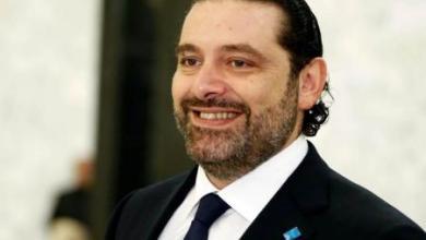 Photo of الحريري بعد عودته الى بيروت يتراجع عن الاستقالة