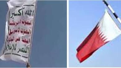 """Photo of التحالف القطري الحوثي يتعزز بخطاب """"خاص"""" لعبد الملك الحوثي على الجزيرة مباشر!"""