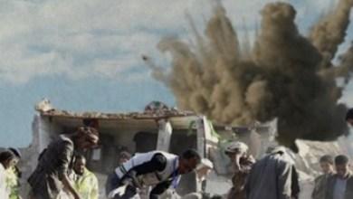 Photo of المنظمات اليمنية تطالب الامم المتحدة والعالم بلجنة مستقلة للتحقيق في جرائم الحرب