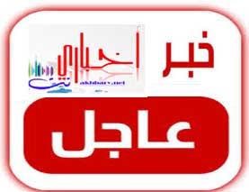 Photo of منتخب اليمن يتقدم بهدف على المنتخب السعودي حتى الدقيقة 40 من الشوط الاول