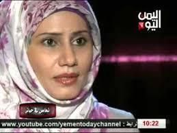 Photo of إغتيال الزعيم .. إجتثاث للحوثيين