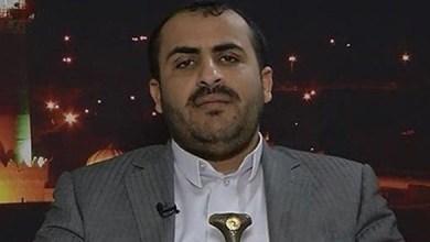 Photo of ناطق الحوثيين يحول 21 مليار ريال يمني بالدولار .. الى حساب بنكي في لبنان