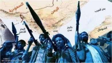 Photo of صحيفة | (النهاية الوشيكة للمليشيات الحوثية )
