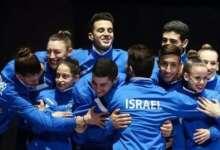 Photo of صحيفة هارتس : سيقع القطريون في ورطة حقيقة عندما يفوز الفريق الإسرائيلي بأي ميدالية