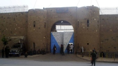 Photo of الامم المتحدة لاول مرة تدخل سجون الحوثي .. والسبب؟!