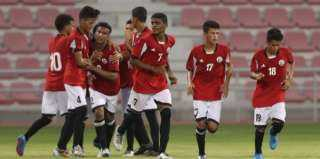 Photo of منتخب اليمن للناشئين يفوز على بنغلاديش و  ينتزع بطاقة التأهل الى نهائيات كأس اسيا 2019م