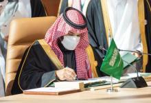 Photo of القمة الخليجية تتبنى بيانها الختامي وبيان العلا