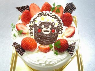cakeceleste_01