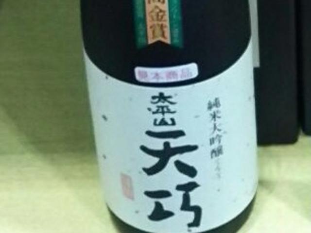 秋田がいちばん!