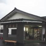 金浦温泉 学校の栖(にかほ市)