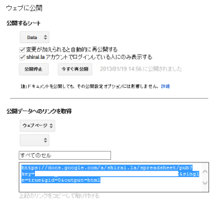 WebPub