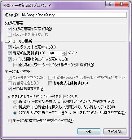 WebQuery3