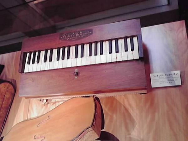 鍵盤ハーモニカの原型?進化?を垣間見たかも – 日刊☆歌うヴァカ