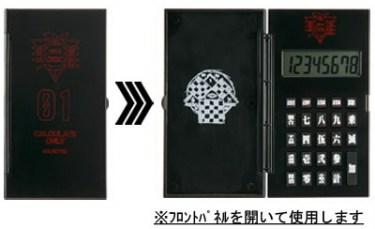 eva-item-03