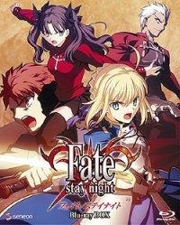 fate_stay_night_-_blu-ray_box