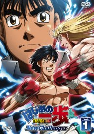hajime_no_ippo_new_challenger_-_vol_01