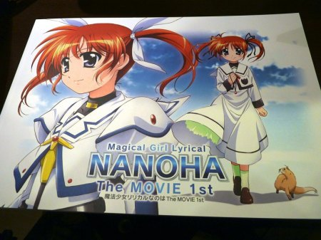 nanoha-movie-1st-14