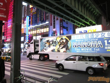 nanoha-movie-ita-trailer-04