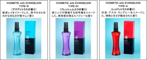 evangelion-men-body-spray-02