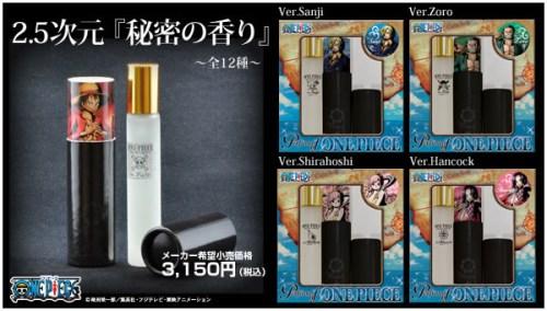 evangelion-men-body-spray-09