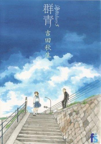 manga-taisho-2013-award-02
