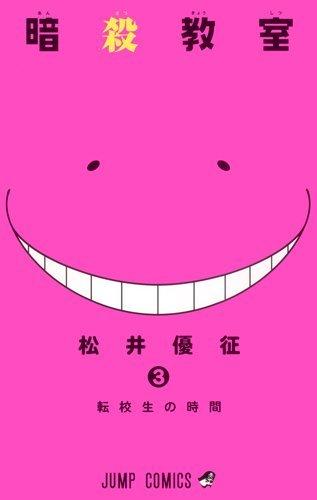 manga-taisho-2013-award-07