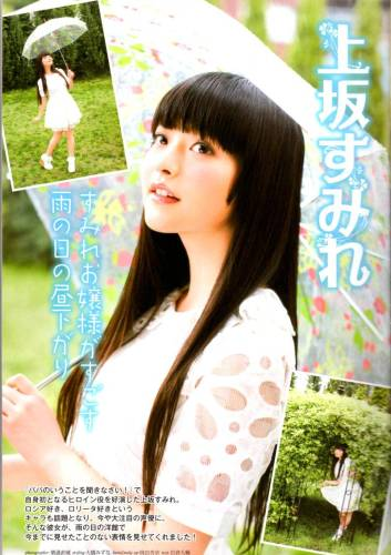 top-upcoming-seiyuu-of-2013-25
