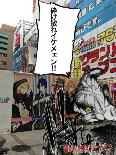 Attack-on-akihabara-16
