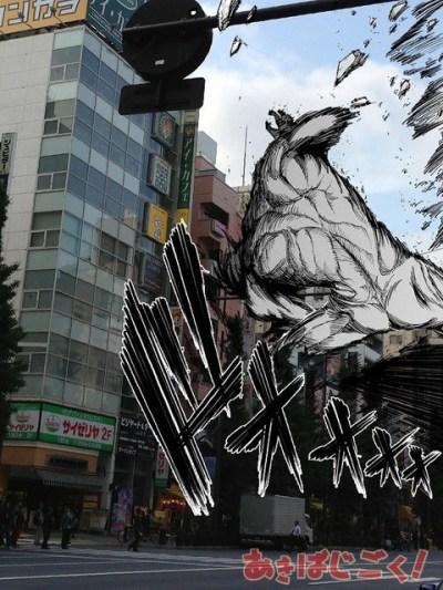 Attack-on-akihabara-4