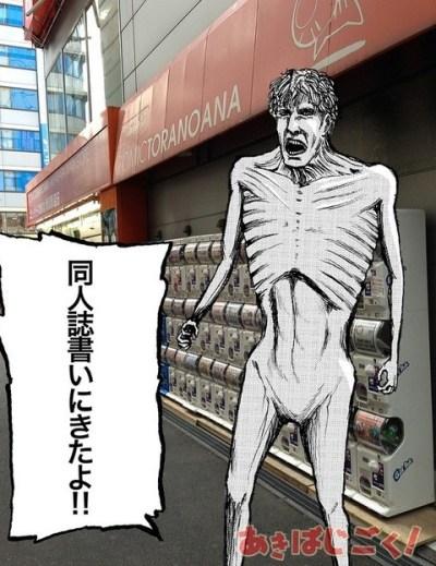 Attack-on-akihabara-8