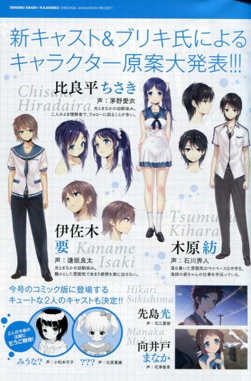 nagi-no-asukara-caster-reveal-01