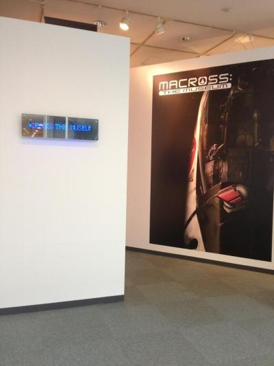 Macross-the-museum-3