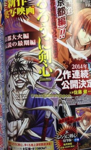 rurouni-kenshin-gets-2-new-live-action-kyoto-arc-films