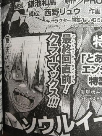 soul-eater-manga-to-end-in-2-more-chapters