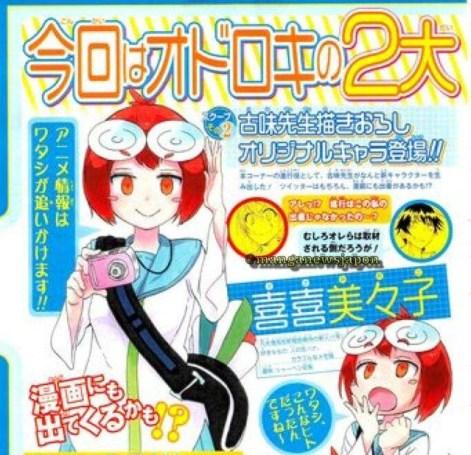Nisekoi-anime-cv-2
