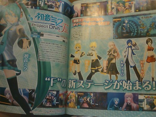 hatsune-miku-project-diva-f-2nd-coming-to-ps-vita-and-ps3-02