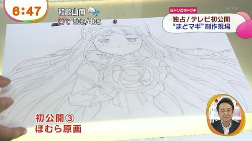 new-madoka-magica-the-movie-3-footage-and-date-12