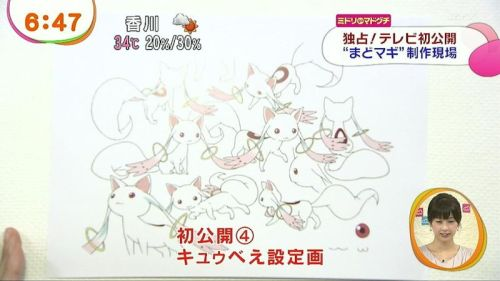 new-madoka-magica-the-movie-3-footage-and-date-13