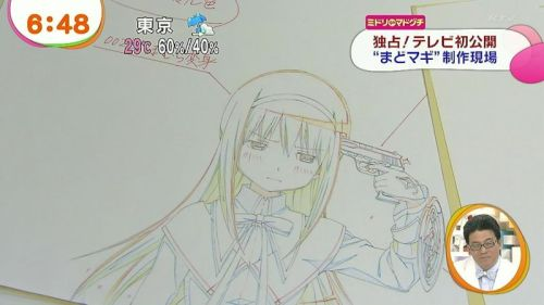 new-madoka-magica-the-movie-3-footage-and-date-17
