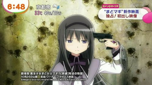 new-madoka-magica-the-movie-3-footage-and-date-27
