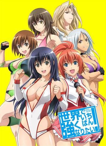 sekai-de-ichiban-tsuyoku-naritai-anime-cast-announced-01