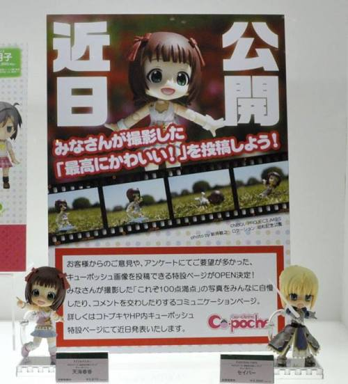 wonder-festival-2013-summer-part-1-cu-poche-03