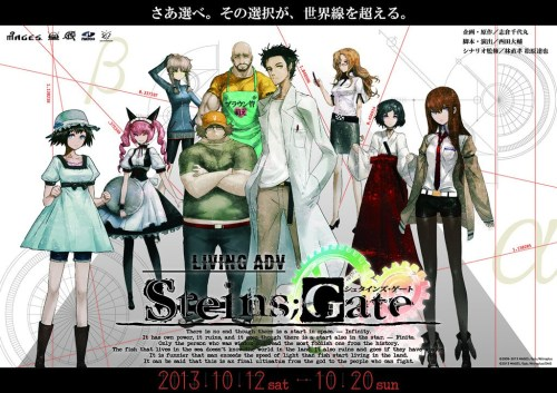 messages-from-cast-living-adv-steinsgate-stage-play