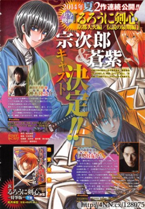 new-rurouni-kenshin-live-action-films-two-more-cast-reveal-01