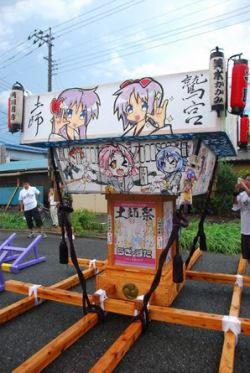 lucky-star-mikoshi-01