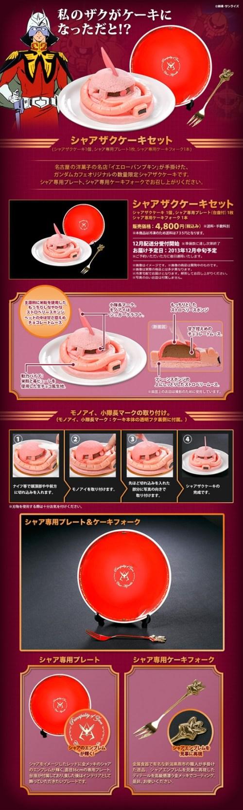 P-Bandai-Char-Zaku-Cake-04