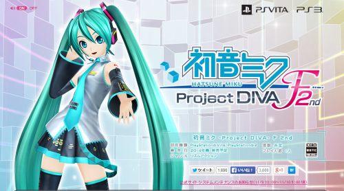 hatsune-miku-project-diva-f-2nd